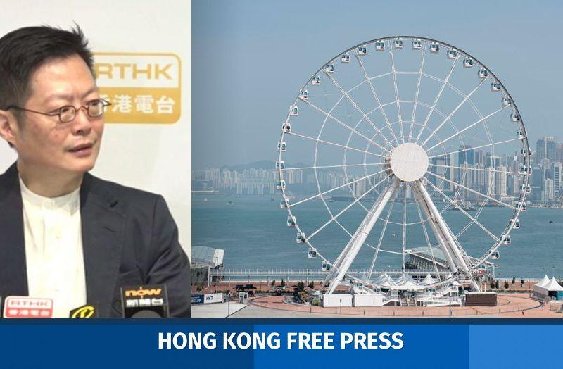 ivan ho observation wheel harbourfront commission