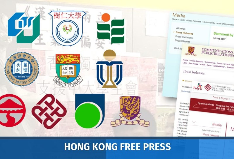 university hong kong independence statement