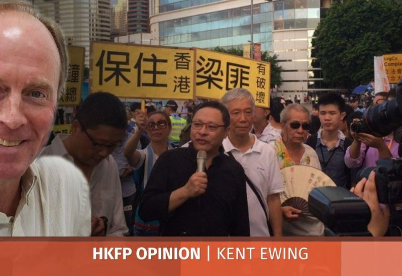 kent ewing freedom of speech