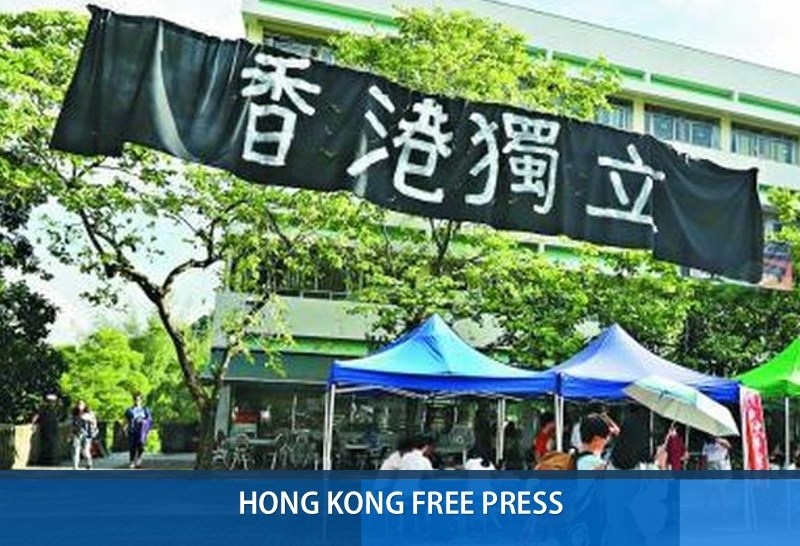 Hong Kong Independence CUHK