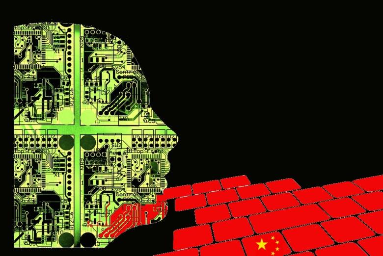 artificial intelligence china