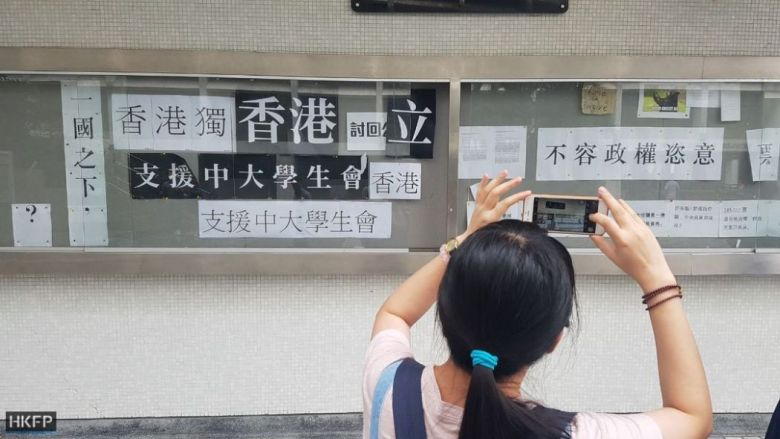 hku democracy wall independence