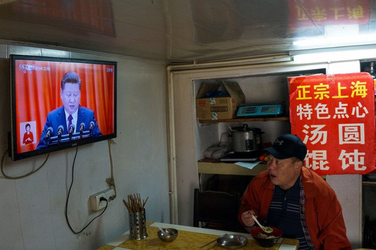 communist party meeting xi jinping