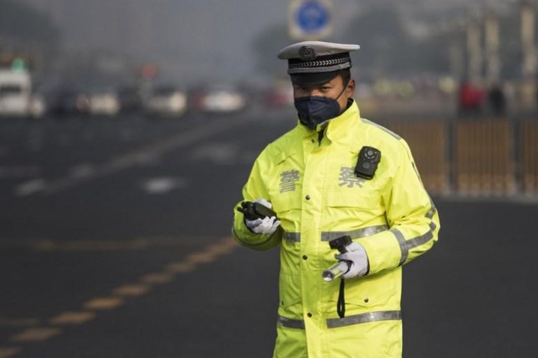 smog beijing congress pollution