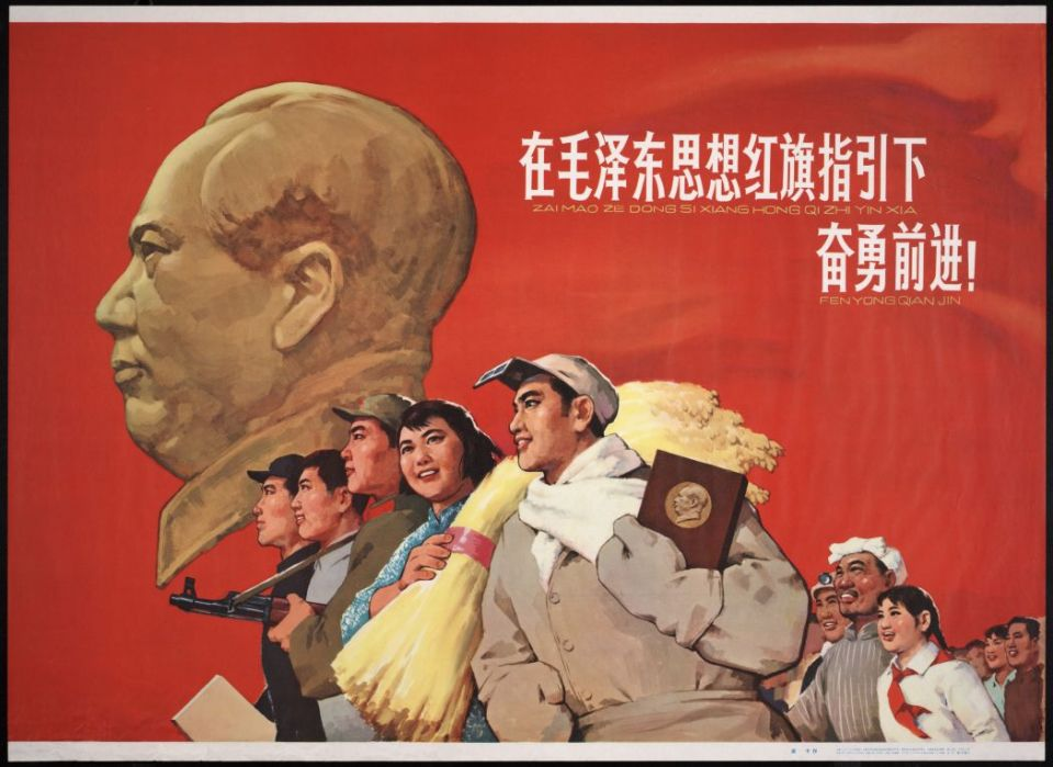 mao thought