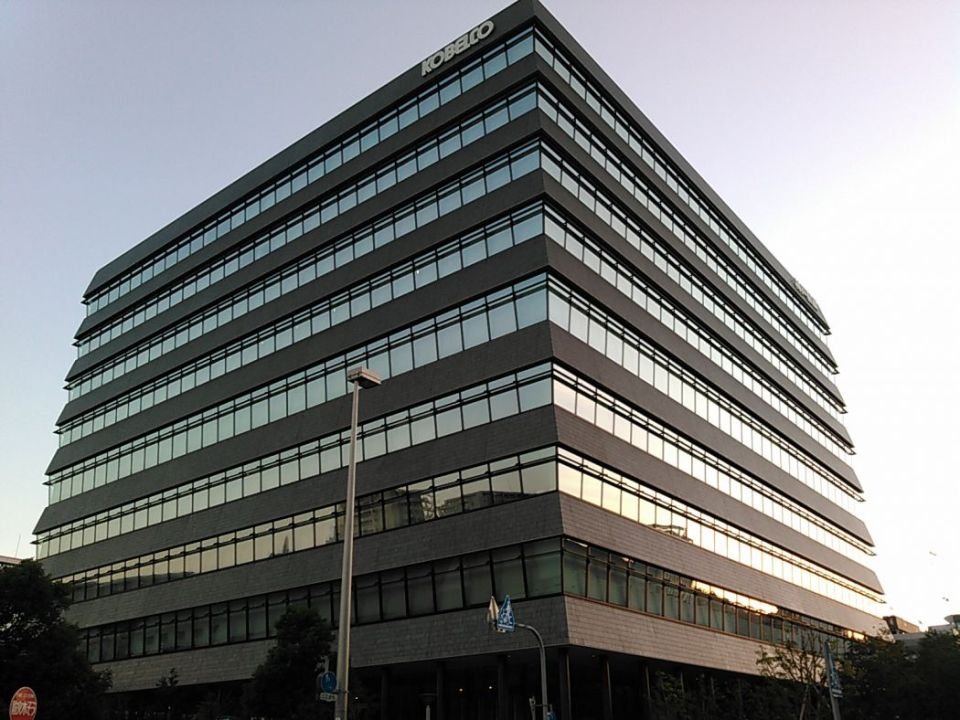 Kobe Steel headquarters