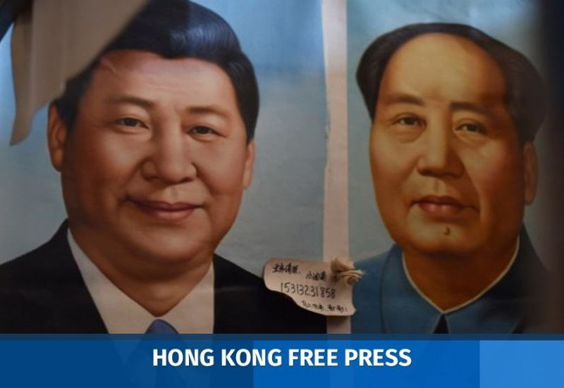 xi jinping constitution china mao