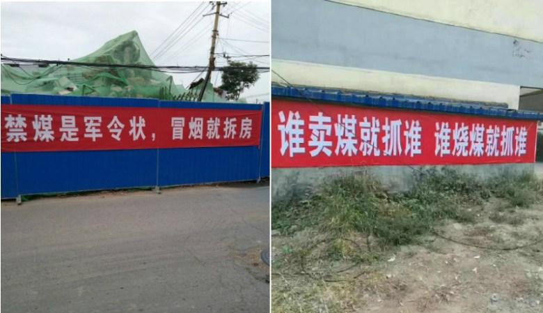 coal ban china