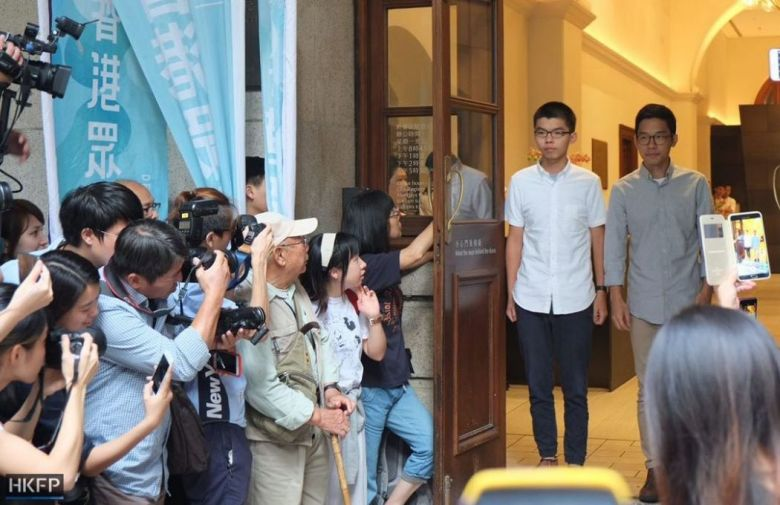 Joshua Wong and Nathan Law.