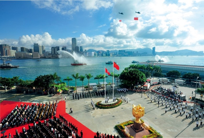 flag anthem national hong kong china bauhinia square one country two systems