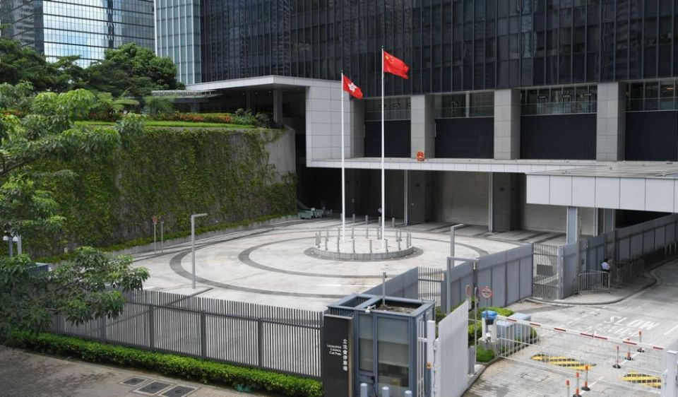 civic square government headquarters