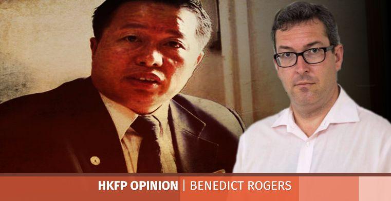 Gao Zhisheng benedict rogers
