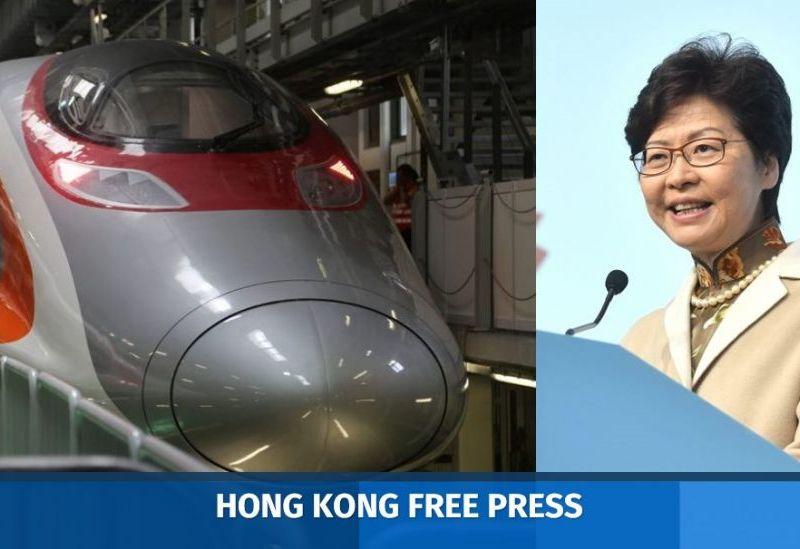 Express Rail Carrie Lam