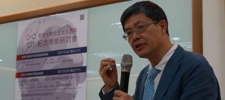 Prof. LAU Kwok Ying