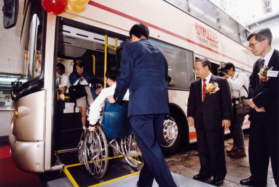 KMB bus wheelchair