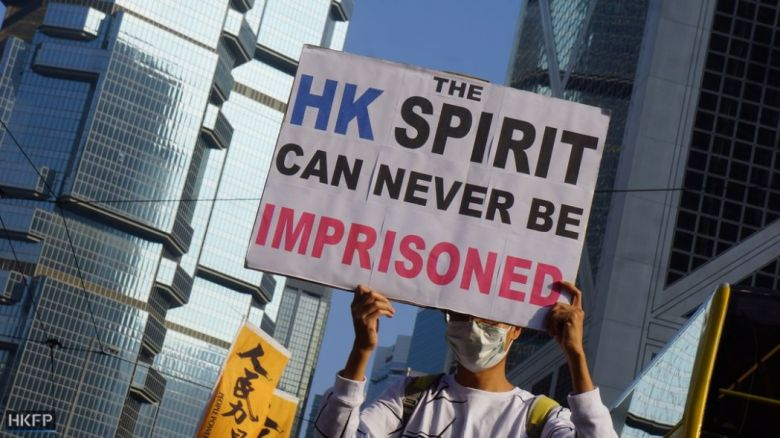 hong kong spirit autonomy one country two systems