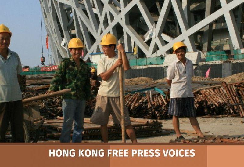 migrant workers beijing