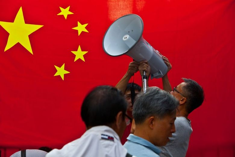 china flag protest