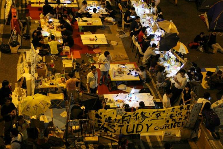 study centre admiralty hong kong democracy occupy universal suffrage umbrella movement
