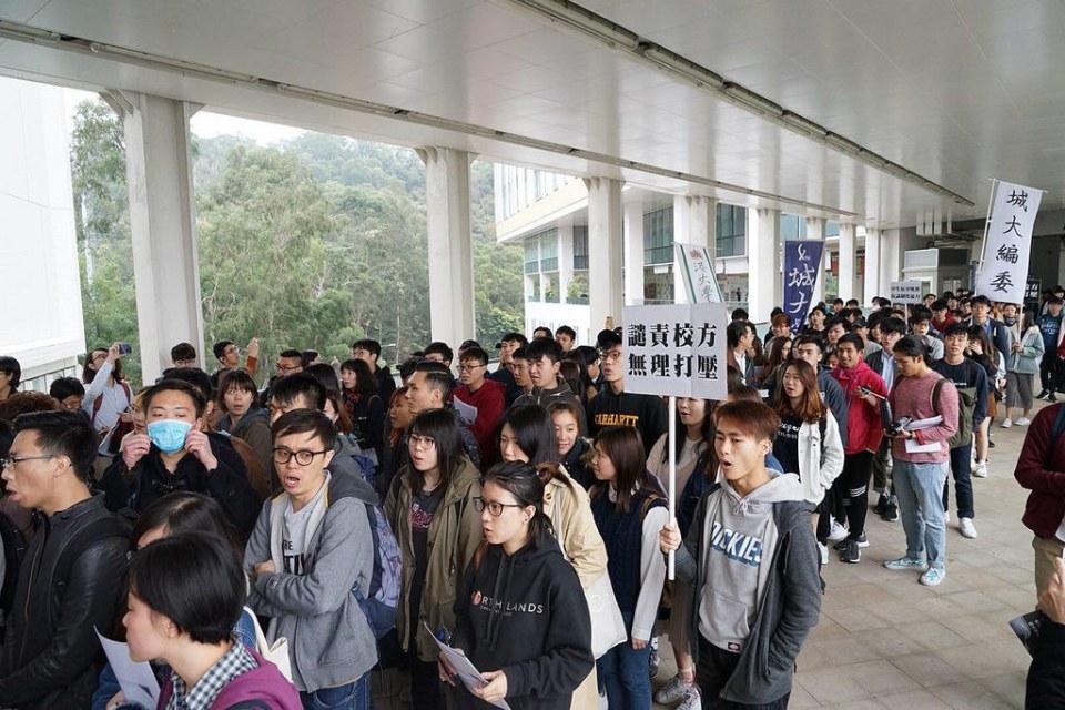 hkbu baptist university protest