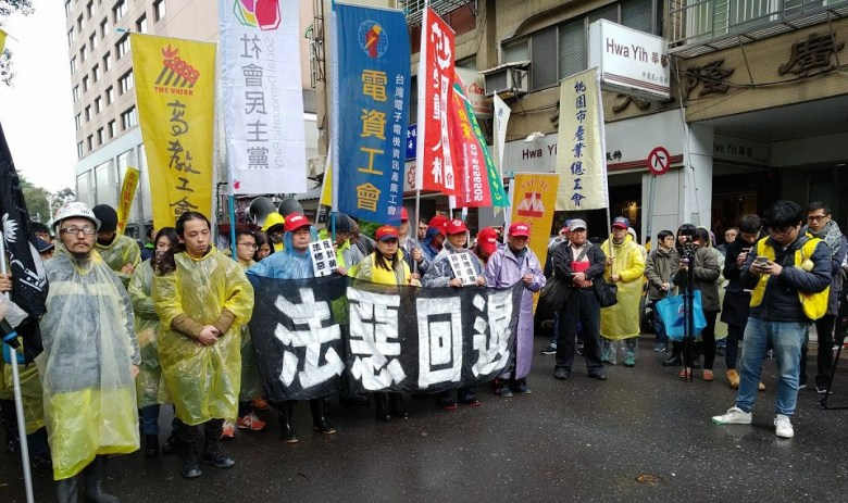 Taiwan Labour Standards Act law