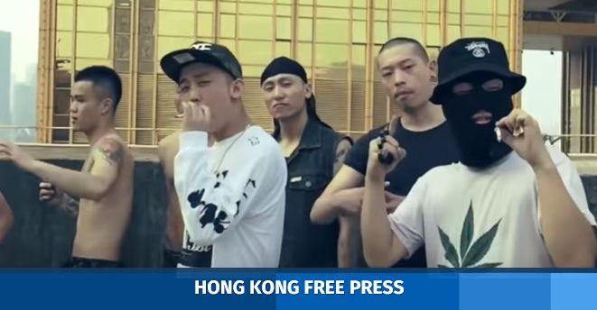 GAI rapper chinese