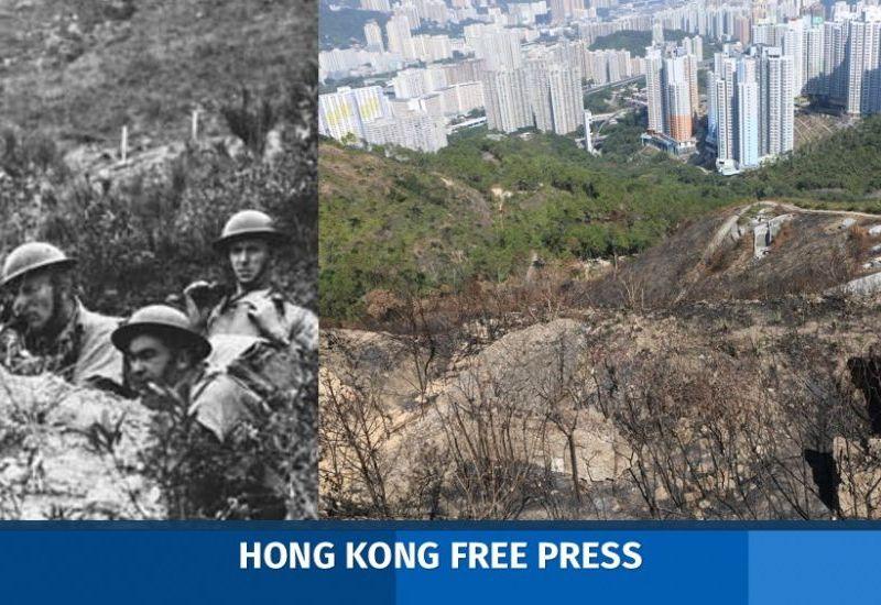 Pillbox 208 wartime guard post Sha Tin Shui Chuen O