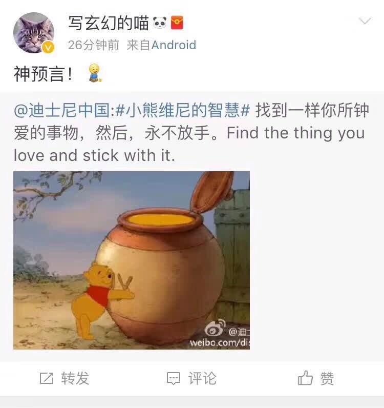 pooh honey xi jinping