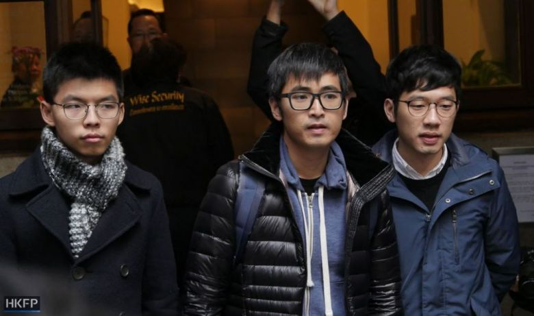 Joshua Wong, Alex Chow and Nathan Law.