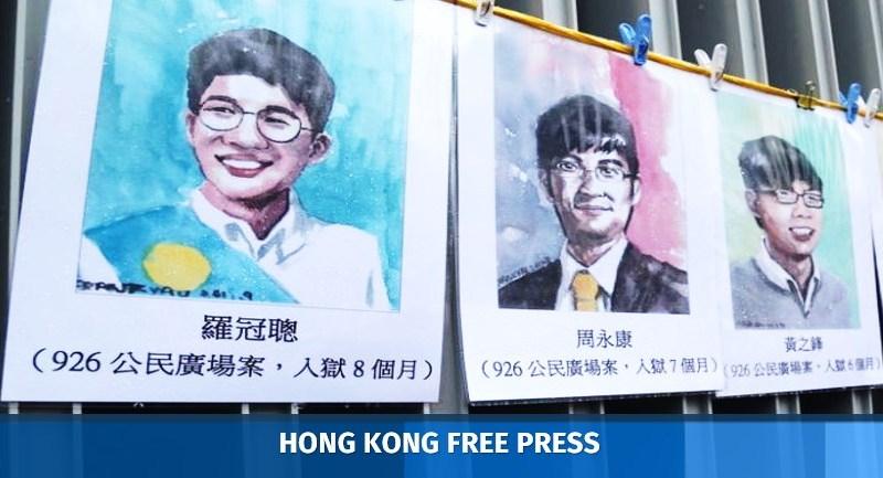 occupy hong kong trio