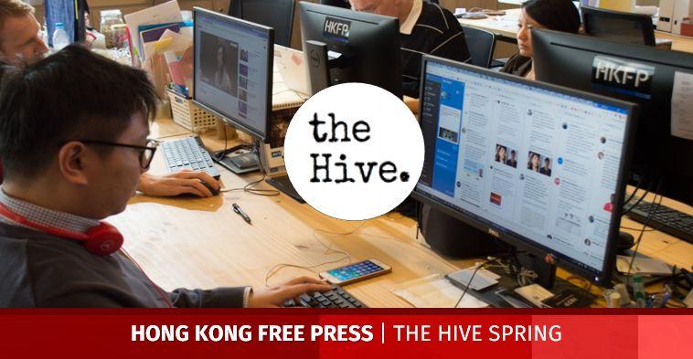 the hive wong chuk hang