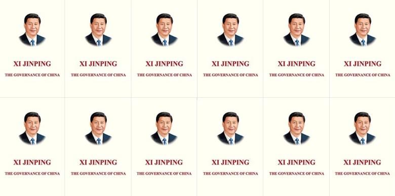 xi jinping book hong kong
