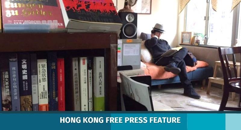 hong kong reader