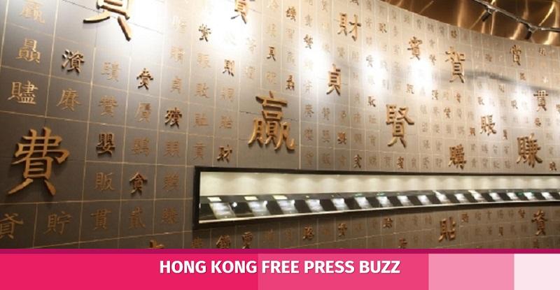 HKEX Connect Hall Stock Exchange