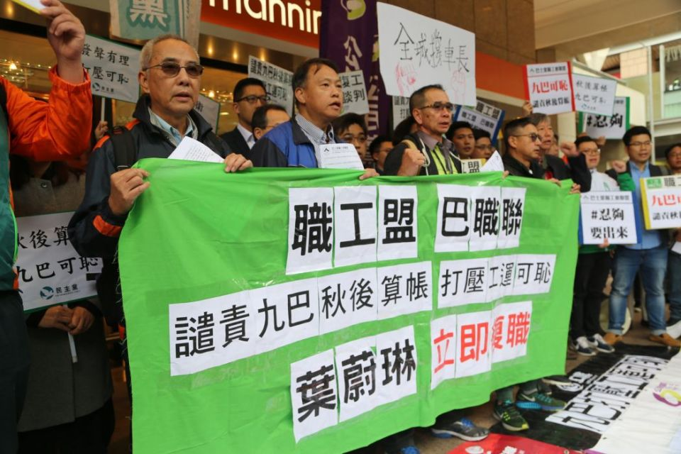KMB protest Sun Hung Kai headquarters