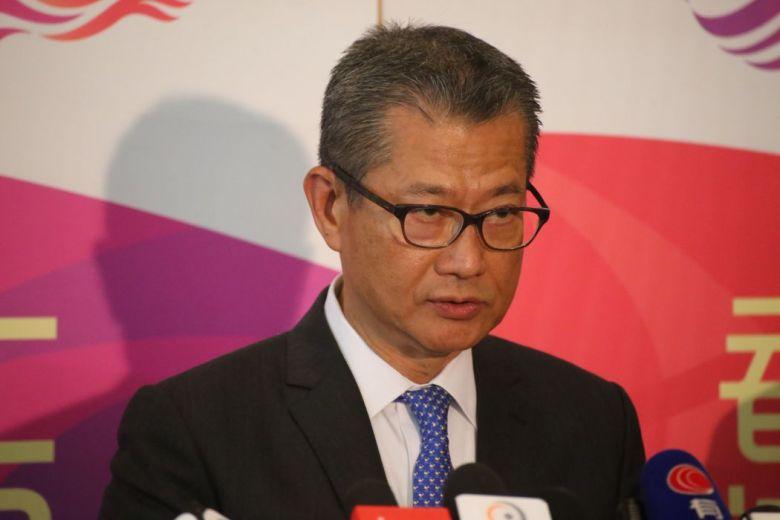 Paul Chan