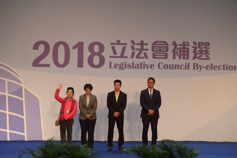 2018 by-election New Territories East