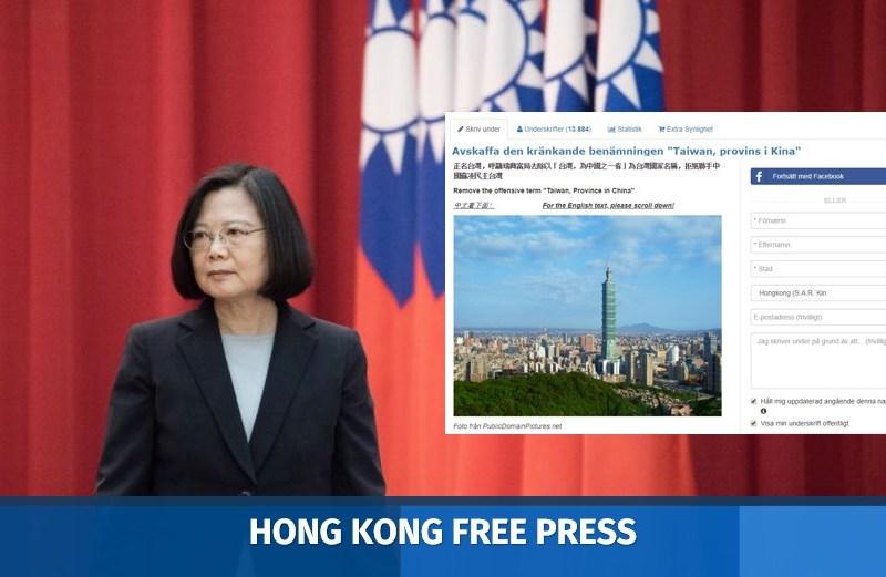 tsai ing-wen petition