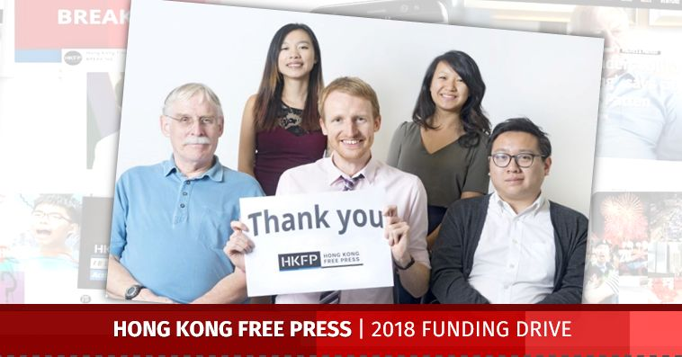 thank you 2018 hong kong free press funding drive