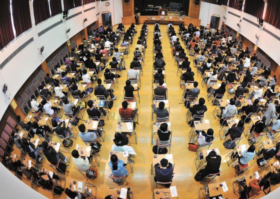 Hong Kong Diploma of Secondary Education Examination DSE