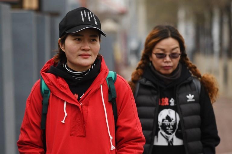 Li Wenzu Lin Ermin