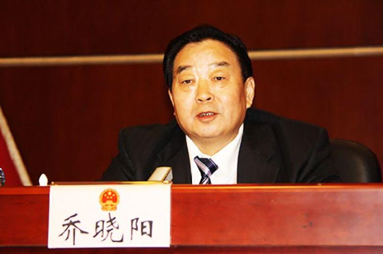 Qiao Xiaoyang