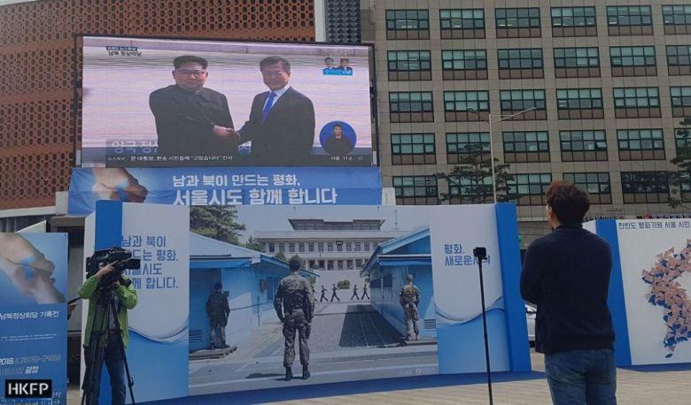 korea kim moon meet south noth