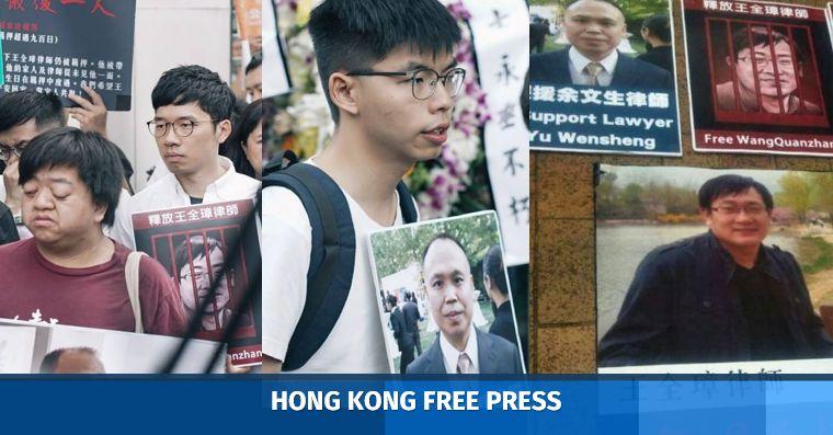 hong kong chian dissident protest