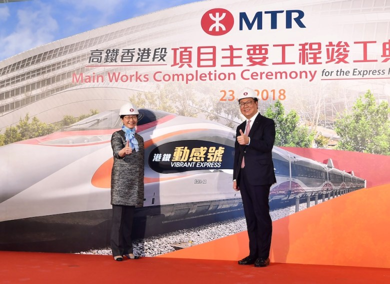 Carrie Lam Frederick Ma Express Rail Vibrant Express