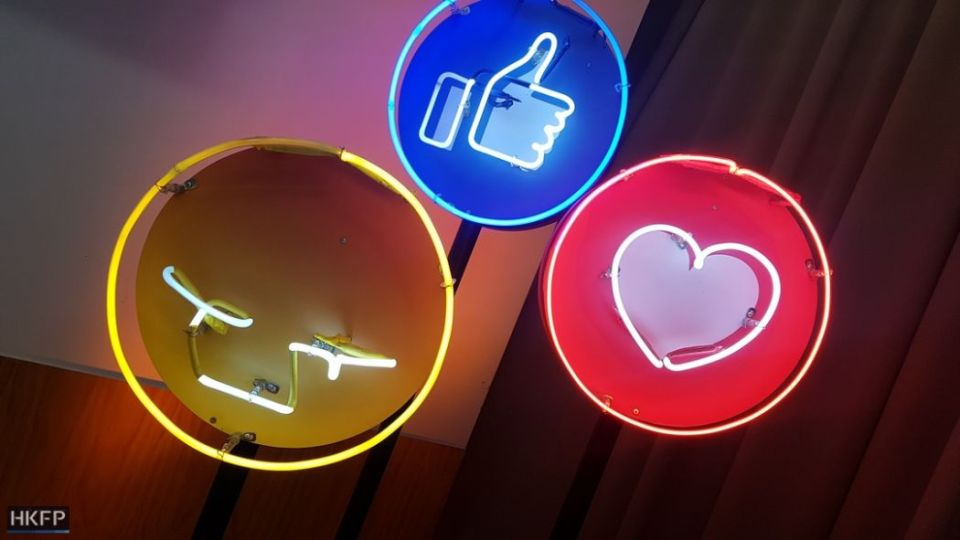 facebook social media reaction like