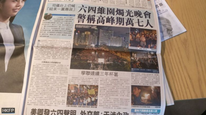 Sing Tao Front Page June 5 2018
