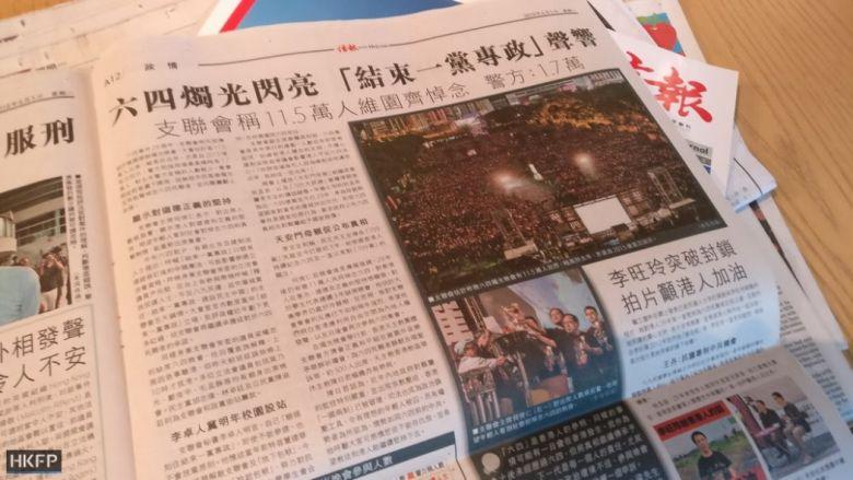Economic Journal Front Page June 5 2018