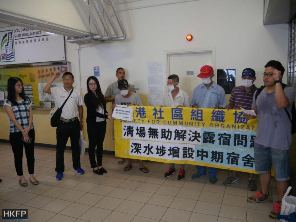 Ng Wai-tung SoCO Kelly Man Ka-wing Home Affairs Department