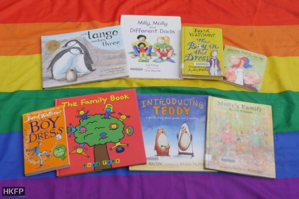 Affected LGBTQ library children's books